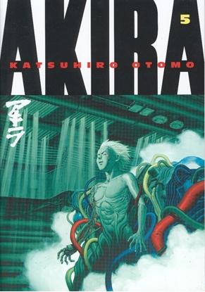 Picture of AKIRA KODANSHA EDITION GN VOL 5
