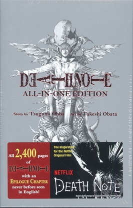 Picture of DEATH NOTE SLIPCASE GN ALL IN ONE EDITION