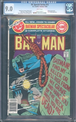 Picture of DC SPECIAL SERIES (1977) #15 CGC 9.0 VF/NM W (5121)