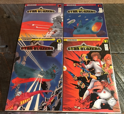 Picture of STAR BLAZERS (1987) #1-4 FULL SET MINI SERIES VF/NM