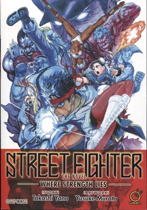 Picture of STREET FIGHTER THE NOVEL