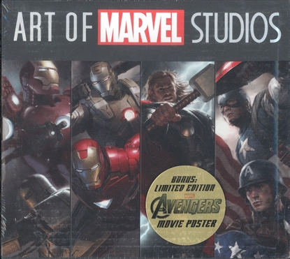 Picture of ART OF MARVEL STUDIOS TP SLIPCASE