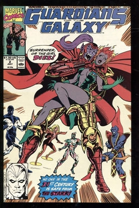 Picture of GUARDIANS OF THE GALAXY (1990) #2 9.6 NM+