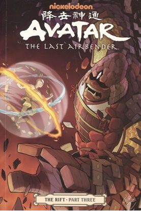 Picture of AVATAR LAST AIRBENDER TP VOL 09 RIFT PART 3