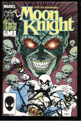 Picture of MOON KNIGHT (1985) #3 9.4 NM