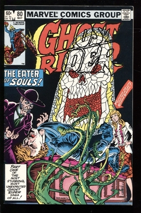 Picture of GHOST RIDER (1973) #80 8.0 VF