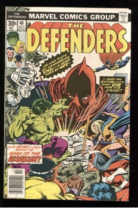 Picture of DEFENDERS (1972) #40 8.0 VF