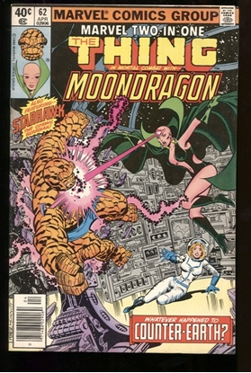 Picture of MARVEL TWO IN ONE (1974) #62 8.5 VF+