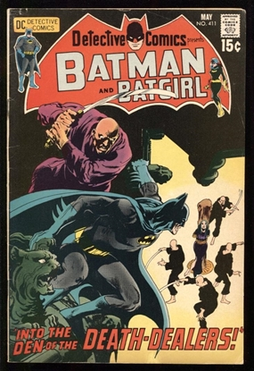 Picture of DETECTIVE COMICS (1937) #411 4.5 VG+