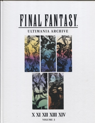 Picture of FINAL FANTASY ULTIMANIA ARCHIVE HC VOL 03