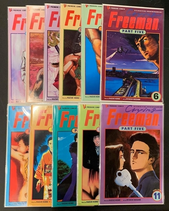 Picture of CRYING FREEMAN PART FIVE (1992) #1-11 SET VF/NM
