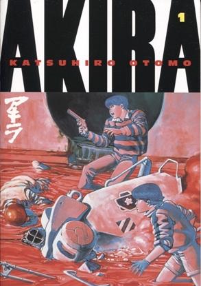 Picture of AKIRA KODANSHA EDITION GN VOL 1