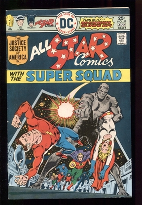 Picture of ALL STAR COMICS #59 6.0 FN