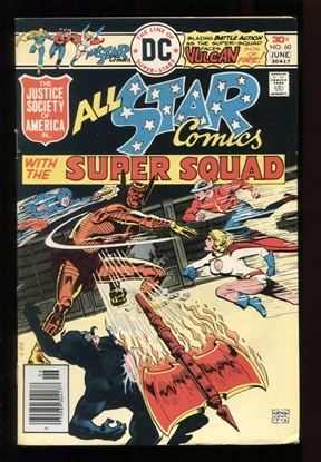 Picture of ALL STAR COMICS #60 7.5 VF-