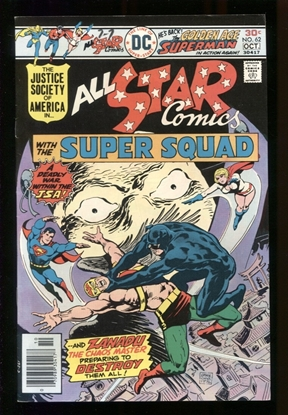 Picture of ALL STAR COMICS #62 7.5 VF-