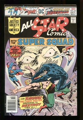 Picture of ALL STAR COMICS #62 8.0 VF