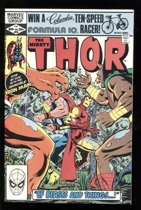 Picture of THOR (1966) #316 9.4 NM