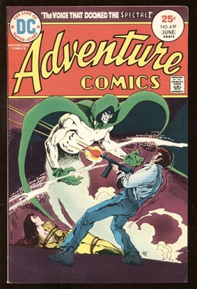 Picture of WEIRD ADVENTURE COMICS (1938) #439 8.0 VF
