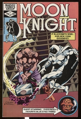 Picture of MOON KNIGHT (1980) #16 8.5 VF+