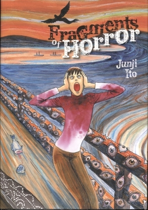 Picture of FRAGMENTS OF HORROR HC JUNJI ITO (MR)