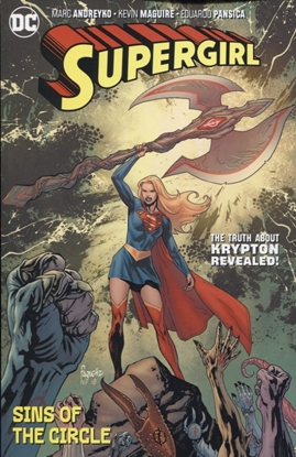 Picture of SUPERGIRL TP VOL 02 SINS OF THE CIRCLE