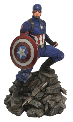 Picture of MARVEL PREMIER AVENGERS 4 CAPTAIN AMERICA STATUE