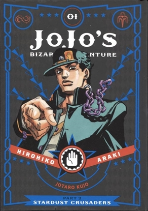 Picture of JOJOS BIZARRE ADV 3 STARDUST CRUSADERS HC VOL 1