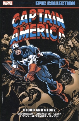 Picture of CAPTAIN AMERICA EPIC COLLECTION TPB BLOOD GLORY