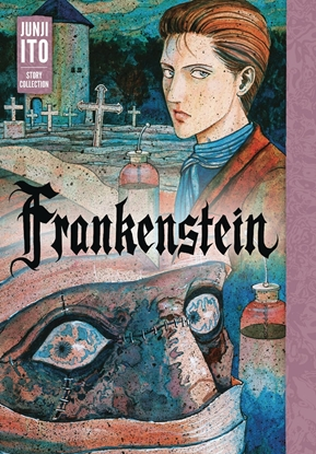 Picture of FRANKENSTEIN HC JUNJI ITO STORY COLLECTION
