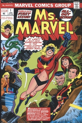 Picture of CAPTAIN MARVEL MS MARVEL A HERO IS BORN OMNIBUS HC DM VARIANT