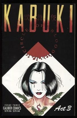 Picture of KABUKI CIRCLE OF BLOOD #3 9.4 NM
