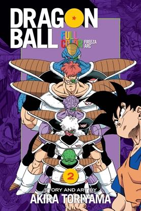 Picture of DRAGON BALL FULL COLOR FREEZA ARC TPB VOL 2