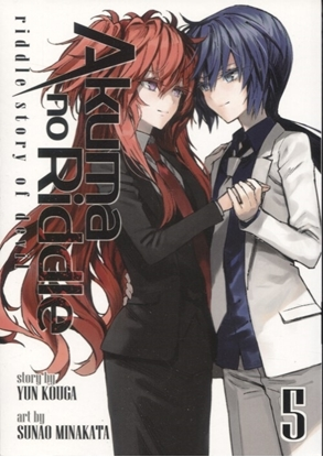 Picture of AKUMA NO RIDDLE GN VOL 05 RIDDLE STORY OF DEVIL