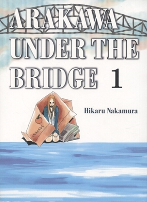 Picture of ARAKAWA UNDER THE BRIDGE GN VOL 01