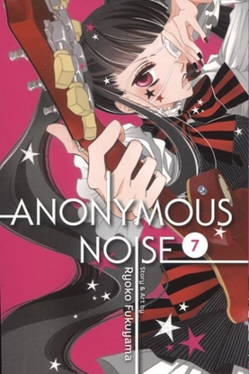 Picture of ANONYMOUS NOISE GN VOL 07