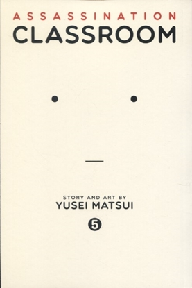 Picture of ASSASSINATION CLASSROOM GN VOL 5