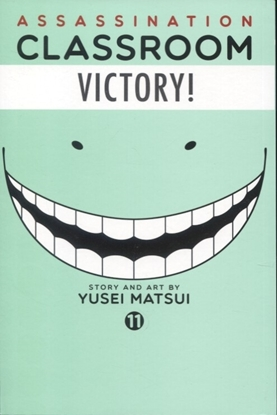 Picture of ASSASSINATION CLASSROOM GN VOL 11