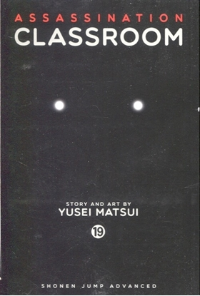 Picture of ASSASSINATION CLASSROOM GN VOL 19