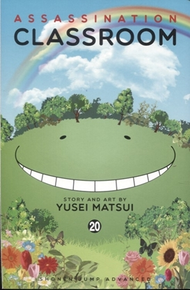 Picture of ASSASSINATION CLASSROOM GN VOL 20