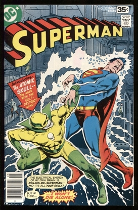 Picture of SUPERMAN (1939) #323 9.4 NM