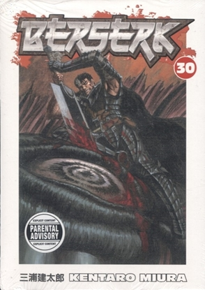 Picture of BERSERK TP VOL 30 NEW PTG