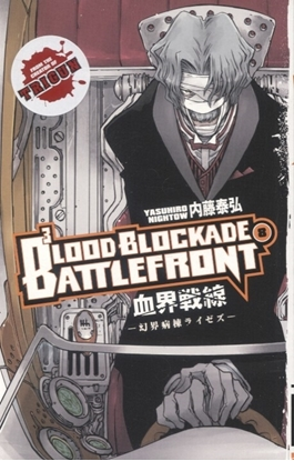 Picture of BLOOD BLOCKADE BATTLEFRONT TP VOL 08 *OUT OF PRINT*