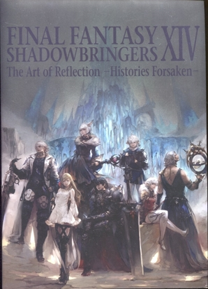 Picture of FINAL FANTASY XIV SHADOWBRINGERS ART OF REFLECTION SC (C: 0-