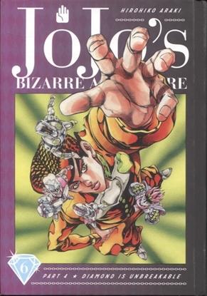 Picture of JOJOS BIZARRE ADV 4 DIAMOND IS UNBREAKABLE HC VOL 06