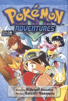Picture of POKEMON ADVENTURES GN VOL 13 GOLD SILVER