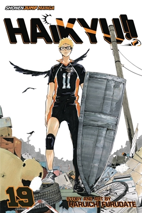 Picture of HAIKYU GN VOL 19