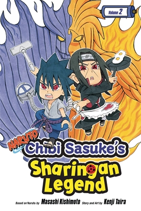 Picture of NARUTO CHIBI SASUKE SHARINGAN LEGEND GN VOL 2