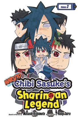 Picture of NARUTO CHIBI SASUKE SHARINGAN LEGEND GN VOL 3