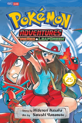 Picture of POKEMON ADVENTURES GN VOL 25 FIRERED LEAFGREEN