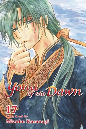 Picture of YONA OF THE DAWN GN VOL 17